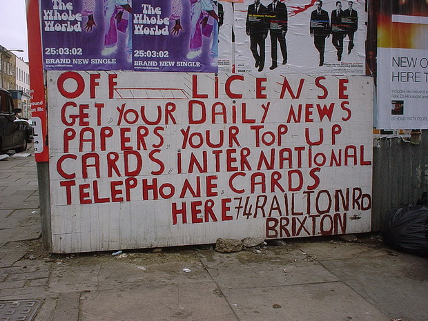 Brixton 15 Years Ago: Brockwell Park, Railton Road and drugs, April 2002