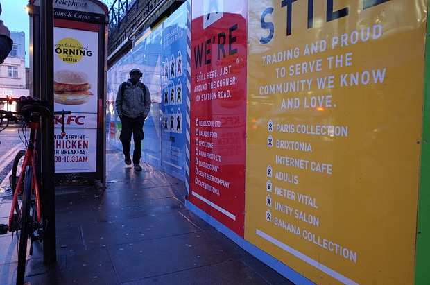 Brixton Arches farce continues: Billboards go up, down and up again, March 2017