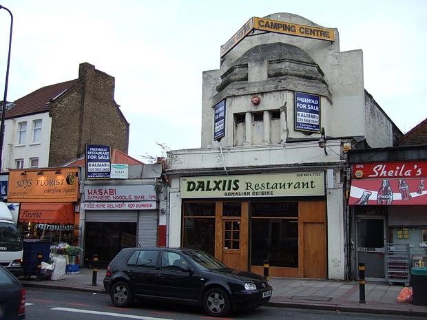 Brixton Ten Years Ago: police signs, Fridge club, market scenes and the old Phoenix, January 2006