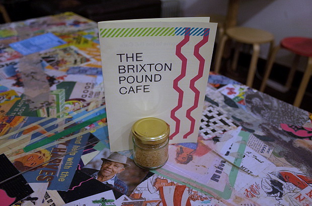 Pay What You Feel at the lovely Brixton Pound Cafe, Atlantic Road, Brixton, London SW9