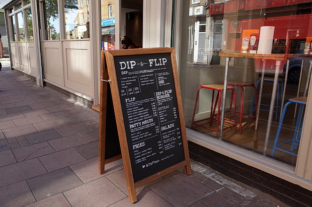 Review: Dip & Flip burger bar, Atlantic Road, Brixton, London, July 2016