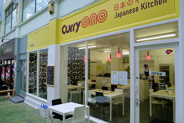 Curry ono, Brixton