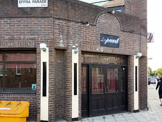 Harmony Bar/Mingles on Railton Road up for sale