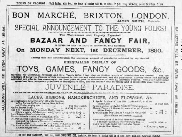 Christmas past in Brixton - balloons and a juvenile paradise