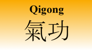 Qigong Drop in class @ Small World Centre, Unit 011,
