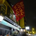 Brixton Ritzy workers celebrate first strike anniversary at packed Offline Club event