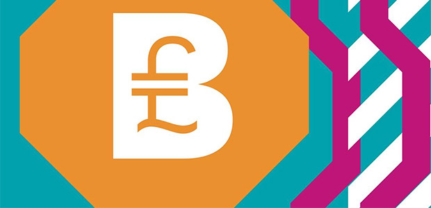 Brixton Pound launches new B£5 note with community picnic in Windrush Square, Wed 8 July 2015,