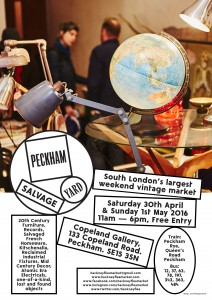 Peckham Salvage Yard @ Copeland Gallery | London | United Kingdom