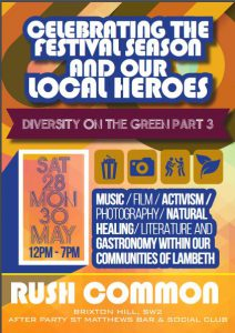 Bank Holiday Weekender Extravaganza 'Celebrating our Local Heroes in Lambeth' @ Rush Common Park, Brixton Hill, (opposite Olive Morris House), London SW2 | London | United Kingdom