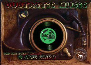 DubTastic Music meets  Da Vinci Sound at Cafe Cairo @ CAFE CAIRO  | London | England | United Kingdom