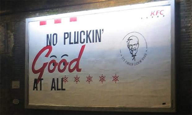 KFC advertising billboard gets subverted in Loughborough Junction